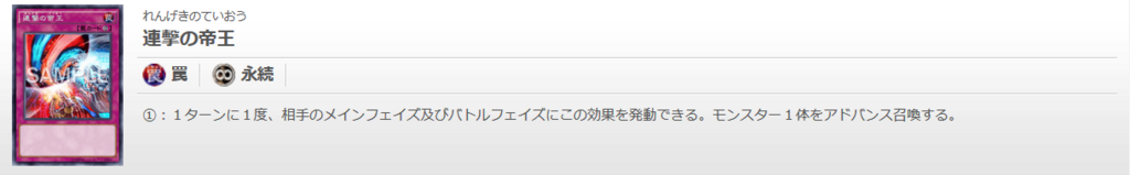 f:id:cocotamasuki:20180305183308p:plain