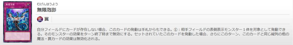 f:id:cocotamasuki:20180306195526p:plain