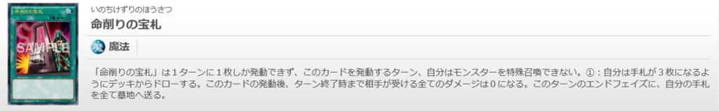 f:id:cocotamasuki:20180309184259p:plain