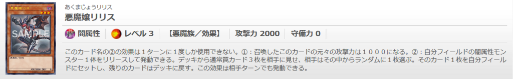 f:id:cocotamasuki:20180310122209p:plain