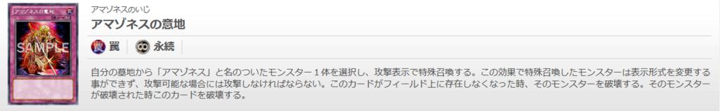 f:id:cocotamasuki:20180623053331p:plain
