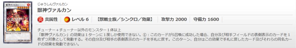 f:id:cocotamasuki:20180623053605p:plain