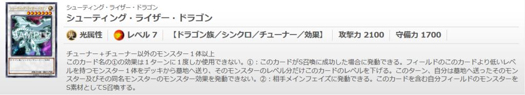 f:id:cocotamasuki:20180623053702p:plain