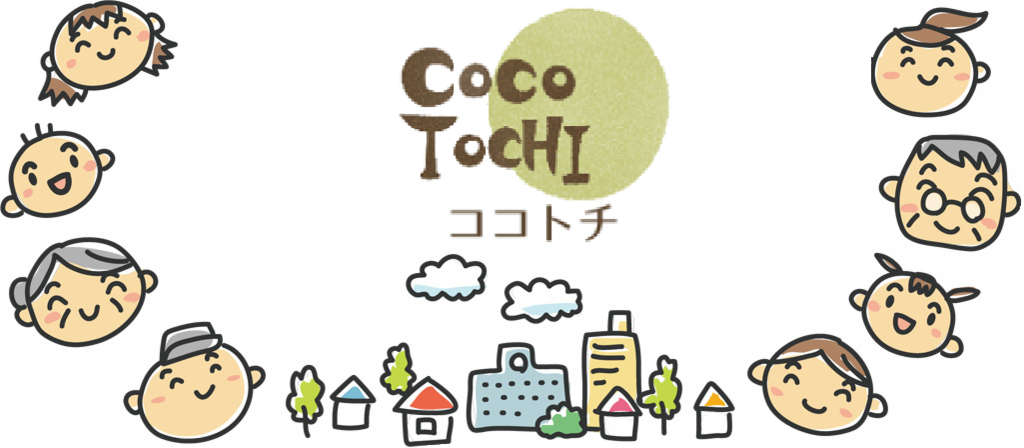 f:id:cocotochi:20160327182458j:plain