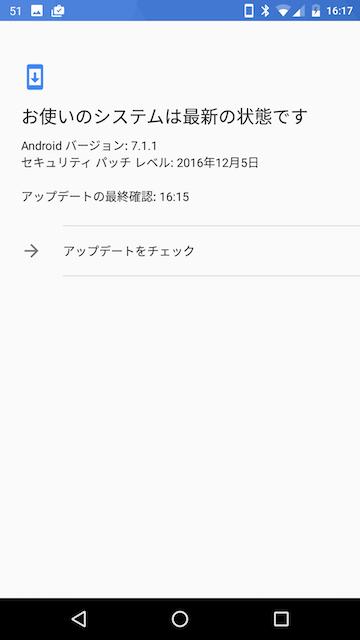 f:id:codegeekboy:20161206165703p:plain