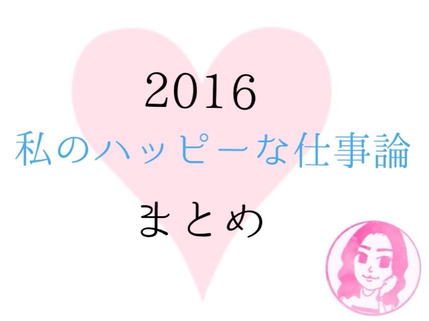 f:id:coden:20161220105228j:plain