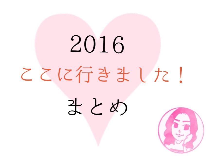 f:id:coden:20161220111015j:plain