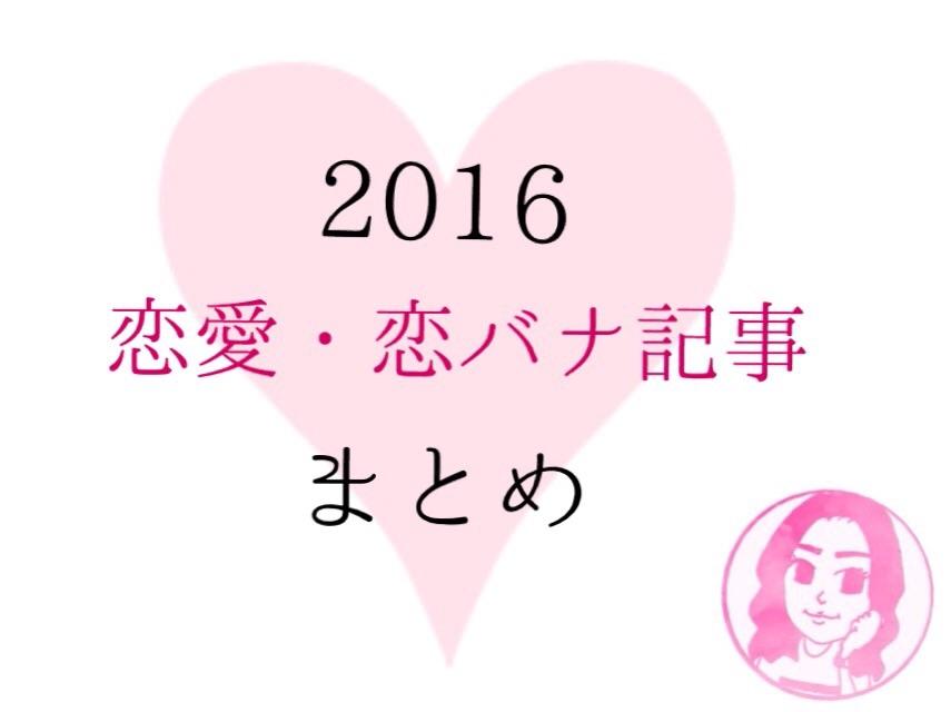 f:id:coden:20161220111738j:plain