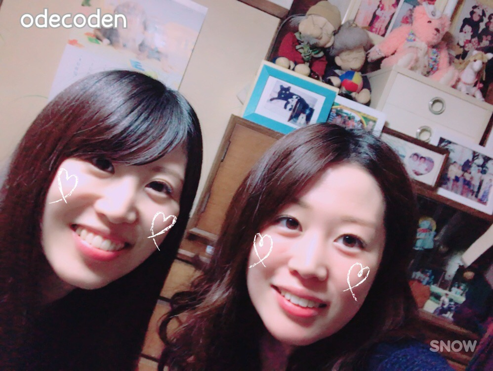 f:id:coden:20180102110522j:plain