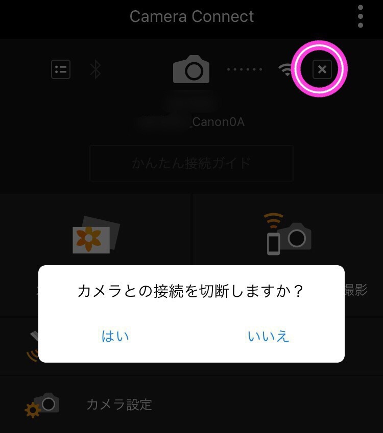 f:id:coden:20180127232606j:plain