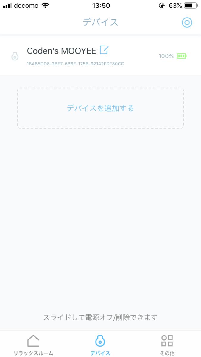 f:id:coden:20190319143247p:plain