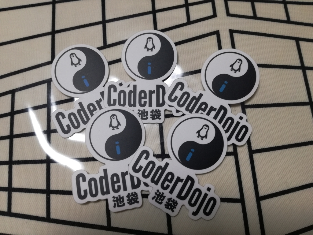 f:id:coderdojo-ikebukuro-uin:20181104185036j:plain
