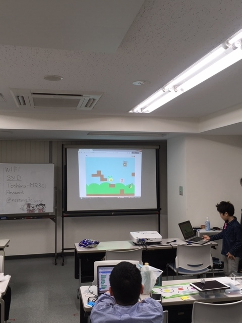 f:id:coderdojo-ikebukuro-uin:20181201205101j:plain