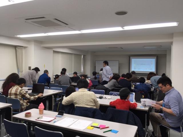 f:id:coderdojo-ikebukuro-uin:20190204203240j:plain