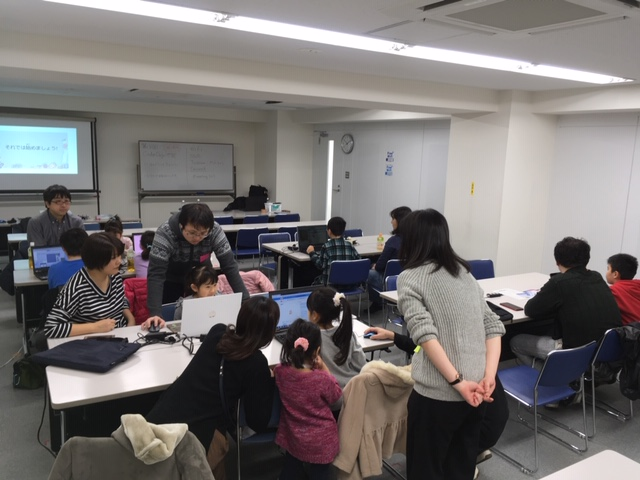 f:id:coderdojo-ikebukuro-uin:20190304203818j:plain