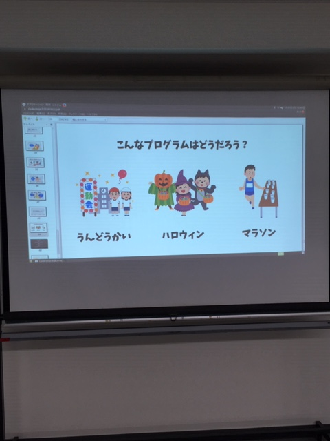 f:id:coderdojo-ikebukuro-uin:20190923195359j:plain