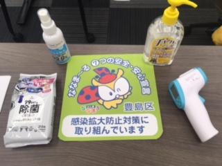 f:id:coderdojo-ikebukuro-uin:20210223085625j:plain