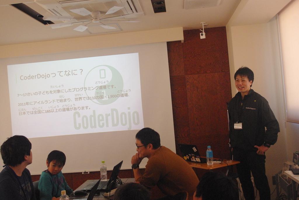 f:id:coderdojo-kagoshima:20190209122524j:plain