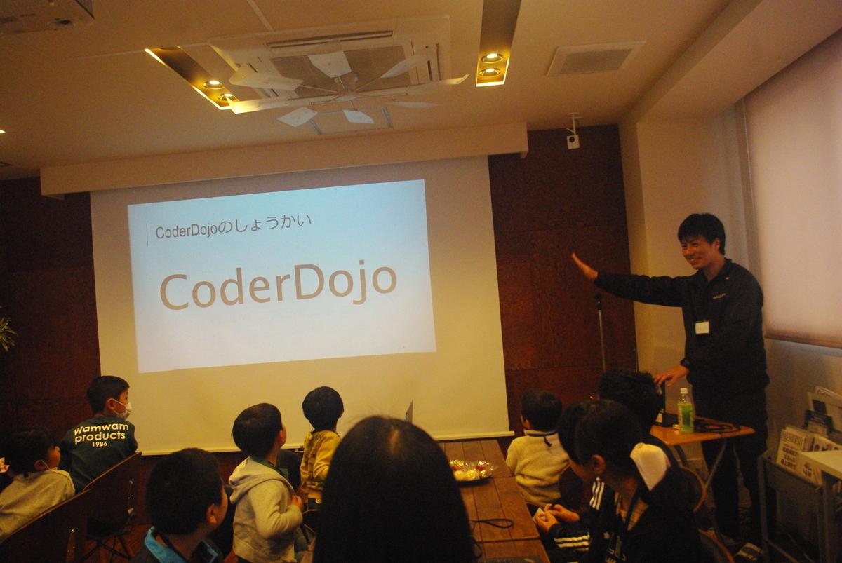 f:id:coderdojo-kagoshima:20190314234334j:plain