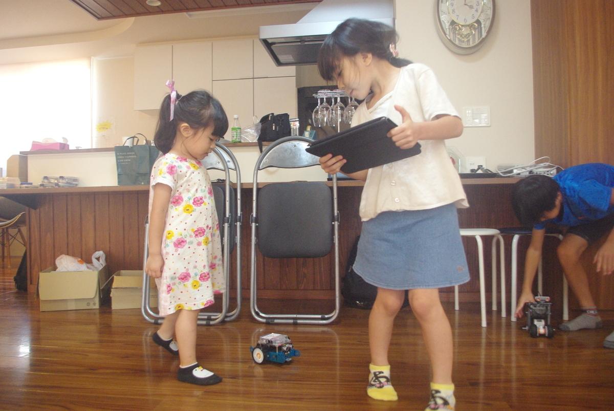 f:id:coderdojo-kagoshima:20190925182530j:plain