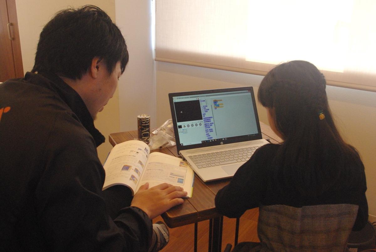 f:id:coderdojo-kagoshima:20200219174312j:plain