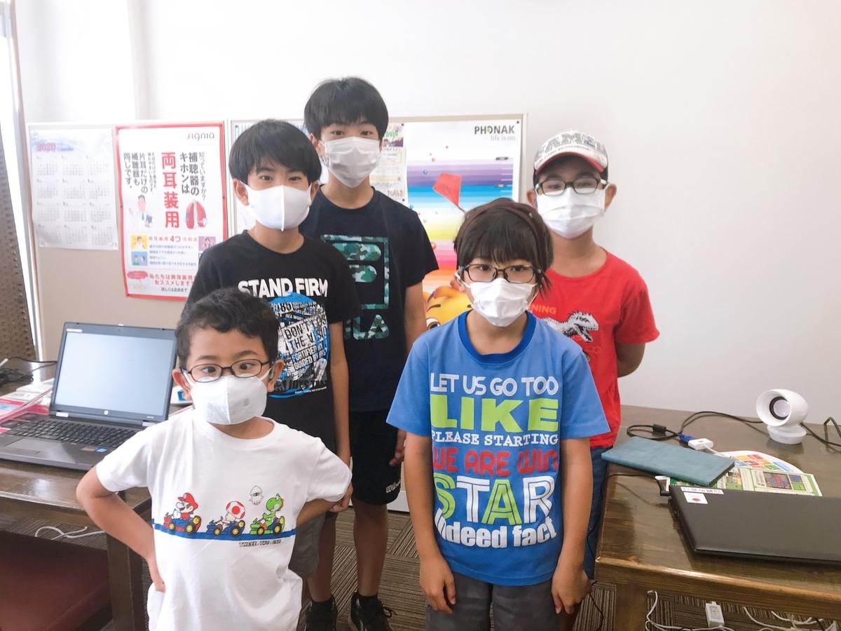 f:id:coderdojo-okinawa-pia:20200622223149j:plain