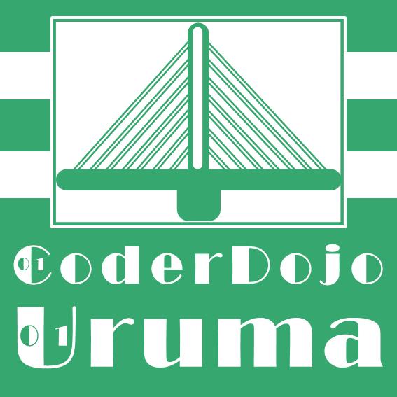 f:id:coderdojo-uruma:20180829105627p:plain