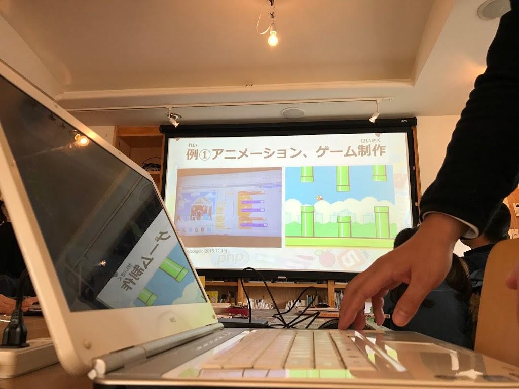 f:id:coderdojo-wakayama:20161224011809j:plain