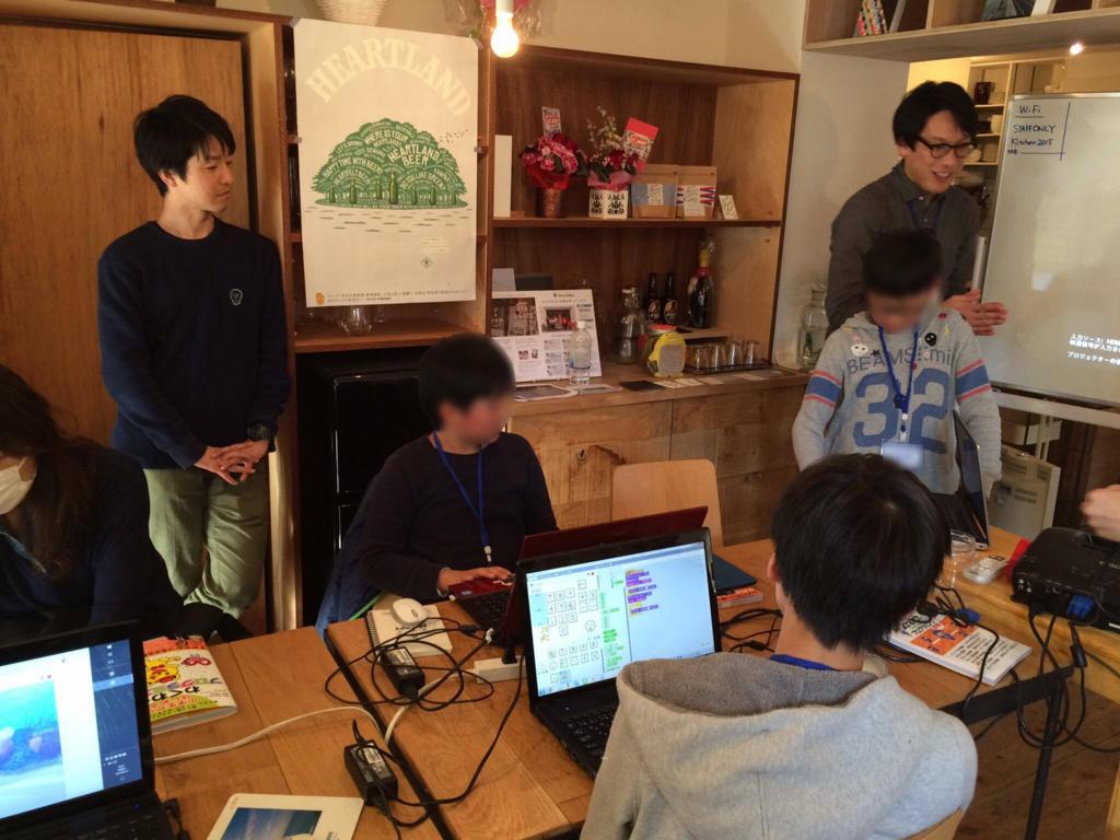 f:id:coderdojo-wakayama:20170319231540j:plain