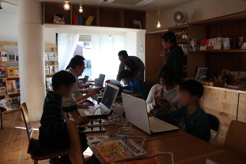 f:id:coderdojo-wakayama:20171211032327j:plain