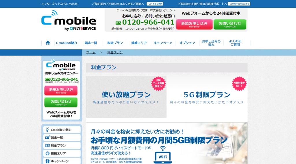 CMobileイメージ画像