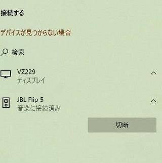 f:id:coelacanthidae:20201108220456j:plain