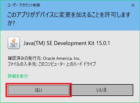 f:id:coffee-cat:20201205141603p:plain