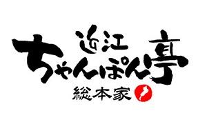f:id:coffee-japanese:20160829212331j:plain
