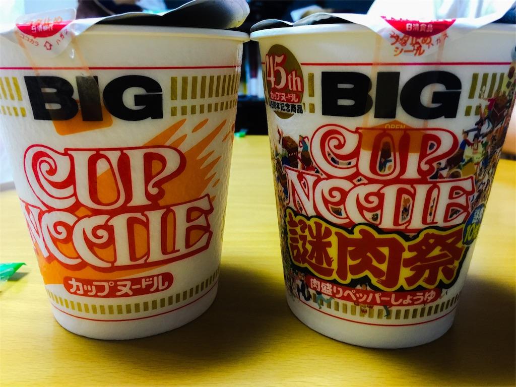 f:id:coffee-japanese:20160916223353j:image