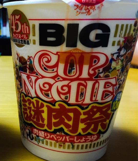 f:id:coffee-japanese:20160916223652j:plain