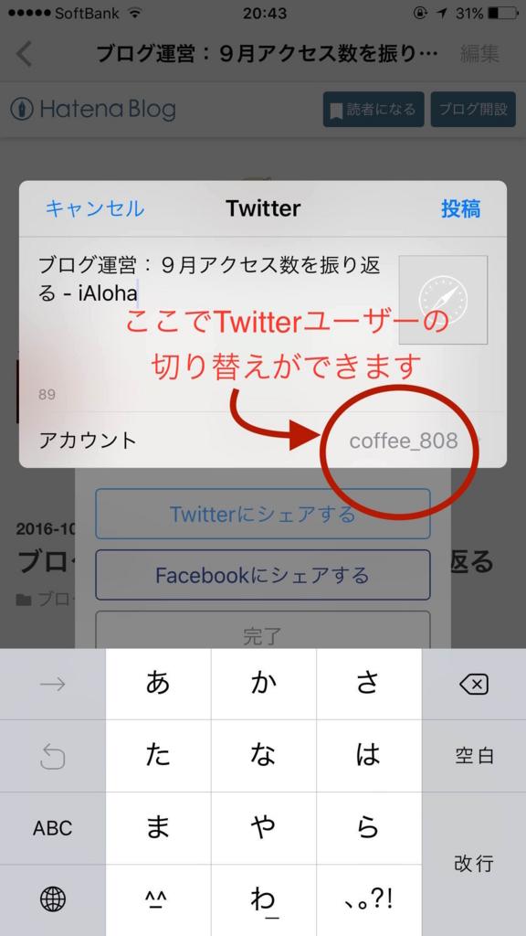 f:id:coffee-japanese:20161005213436j:plain