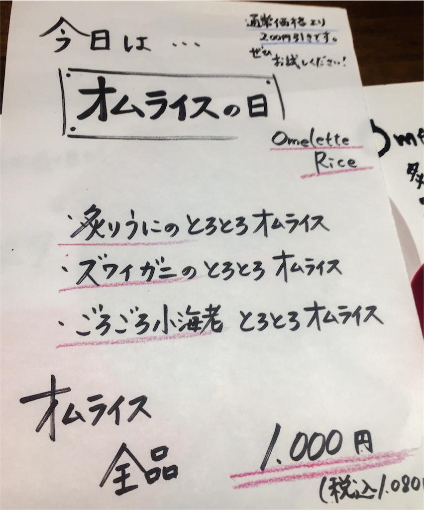 f:id:coffee-japanese:20161105095933j:image