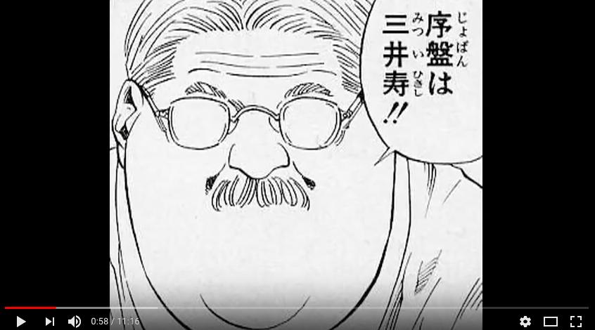 f:id:coffee-japanese:20161123145407p:plain