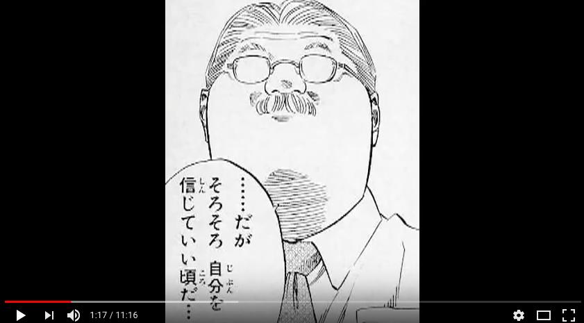 f:id:coffee-japanese:20161123151724p:plain
