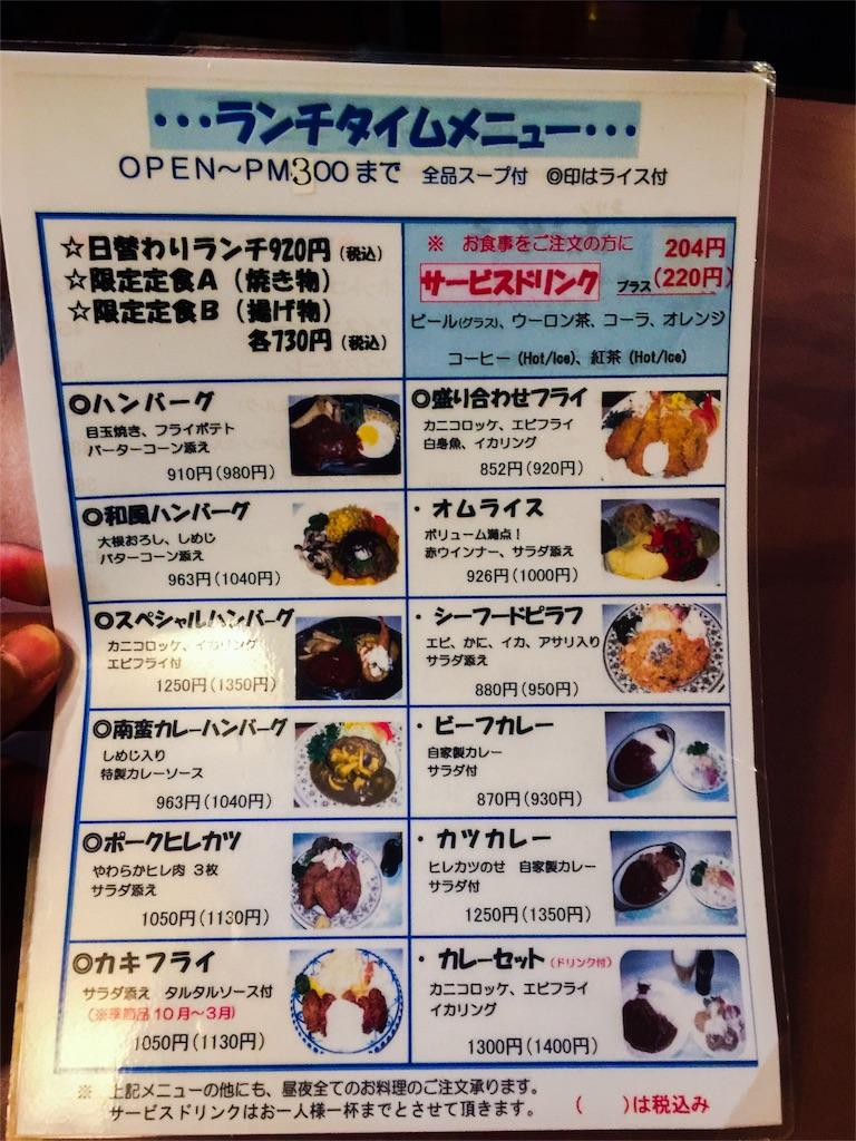 f:id:coffee-japanese:20161124210321j:image