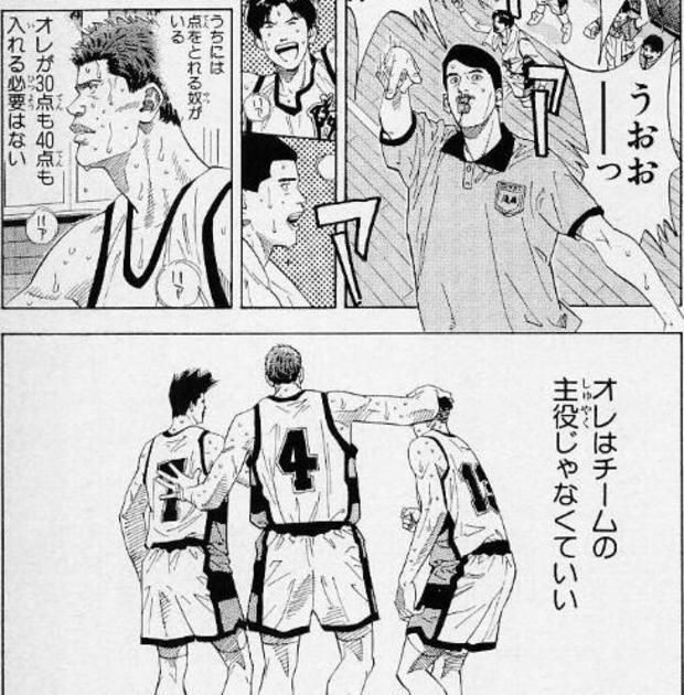 f:id:coffee-japanese:20161126230413j:plain