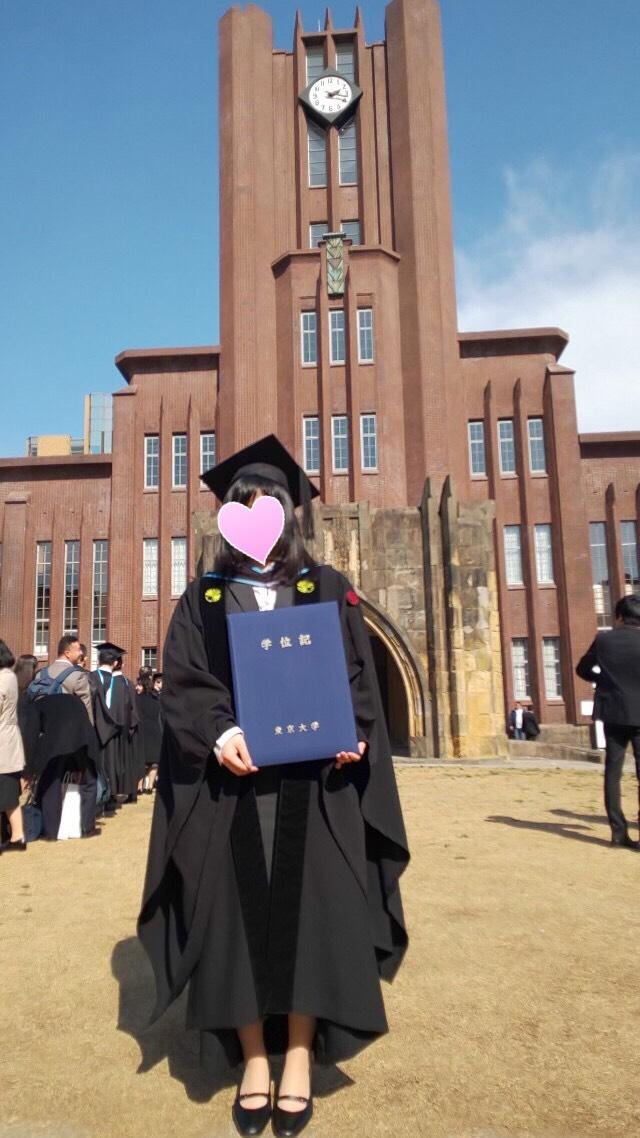 東大卒業式当日の様子・スケジュール