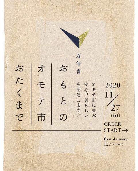 f:id:coffee-sankyo:20201031214432j:plain
