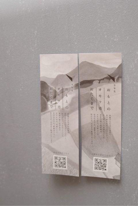 f:id:coffee-sankyo:20201120221953j:plain