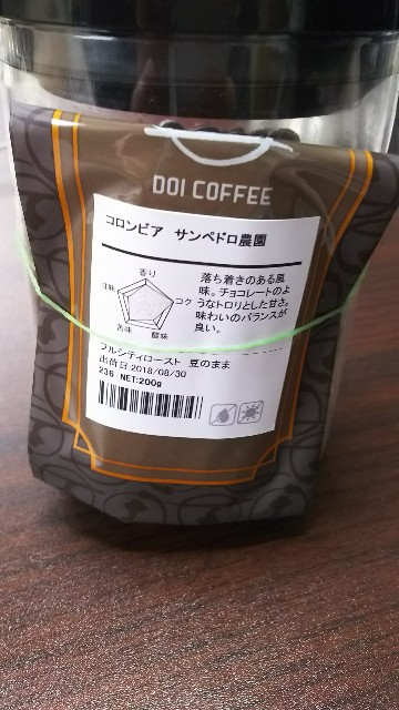 f:id:coffee-y:20180908144328j:plain