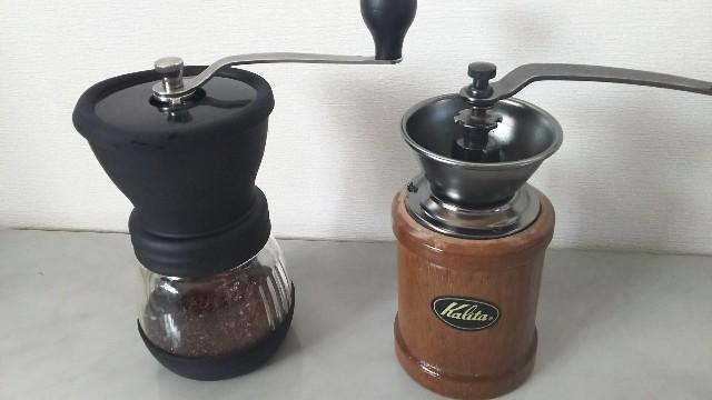 f:id:coffee-y:20181104100918j:image