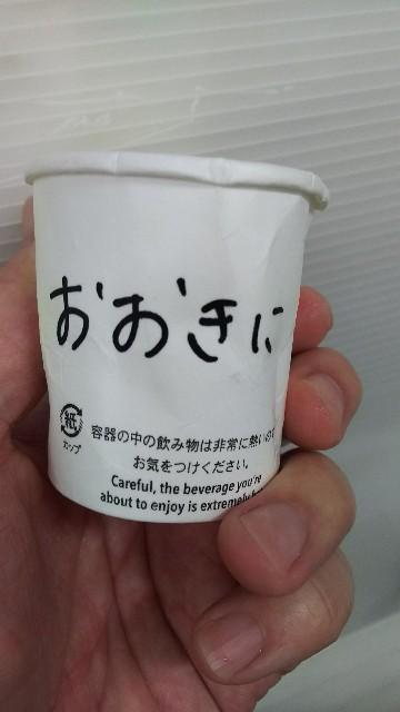 f:id:coffee-y:20181115165758j:image