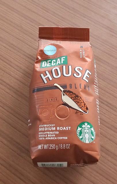 f:id:coffee-y:20190126194538j:plain