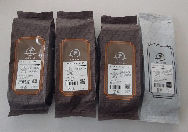f:id:coffee-y:20190309112535j:image